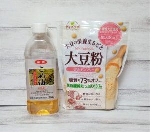 米油大豆粉
